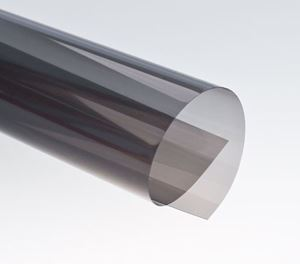 Picture of Binding covers A4 (0,20mm) transparent clear SMOKE 0,20mm 100/1 Lamin8er