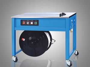 Picture of Strapping machine  TP-202 (PP)